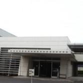 土浦市営斎場
