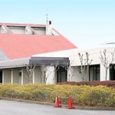 竜ヶ崎市営斎場