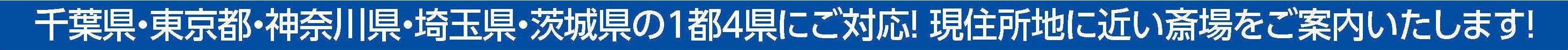 TVホスピタル H29.4現在最新 B案 - コピー (2)