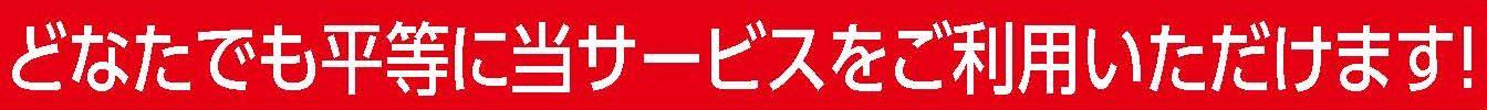 A_LIOL_再 - コピー (2)