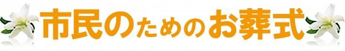 logo_20150521yamaguchi